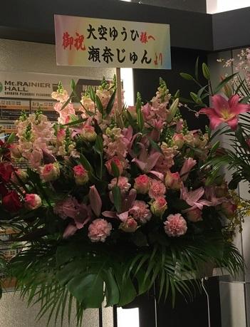 リズミック花2.jpg