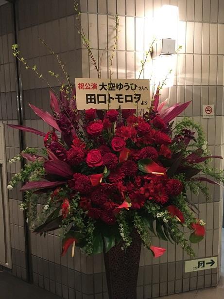 リズミック花3.jpg
