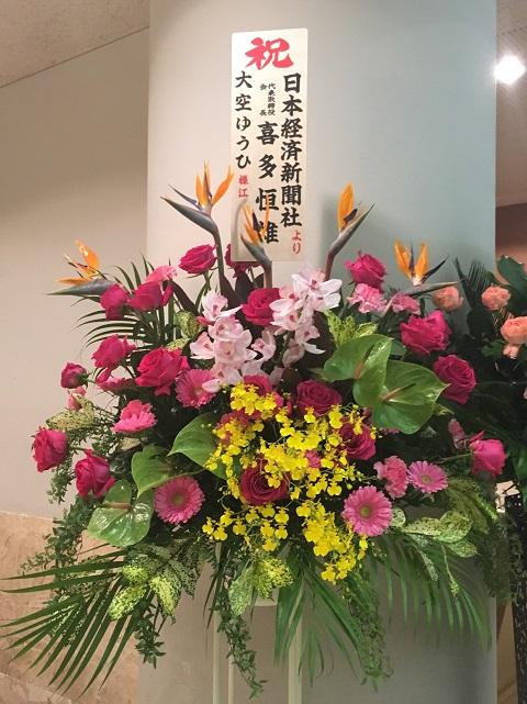 リズミック花6.jpg