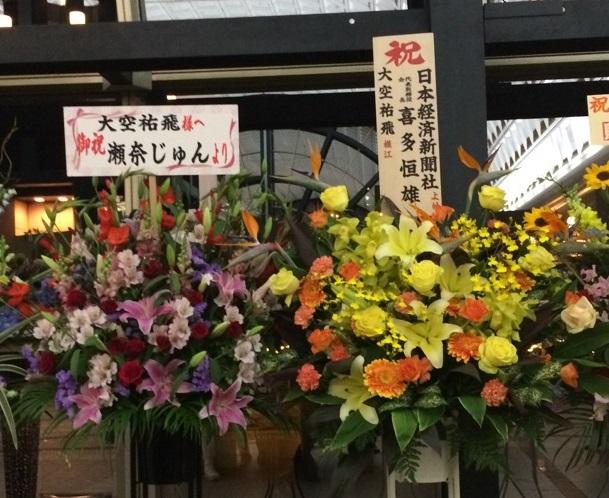 ルリアン東京3.jpg