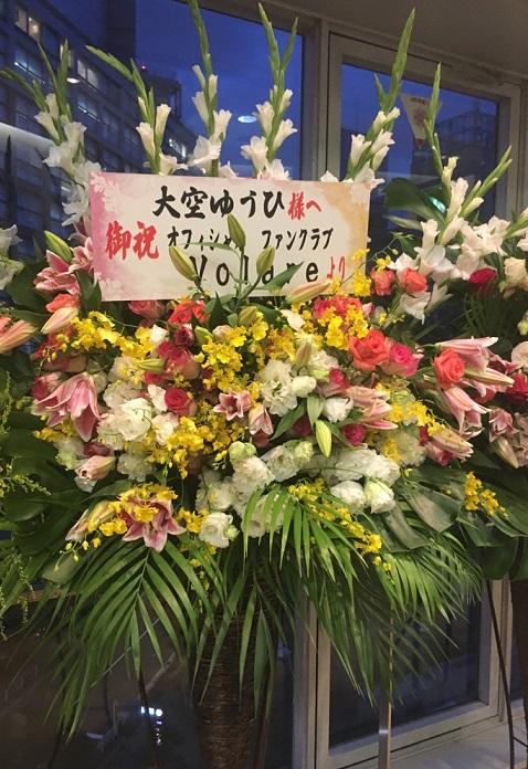 円生花5.jpg