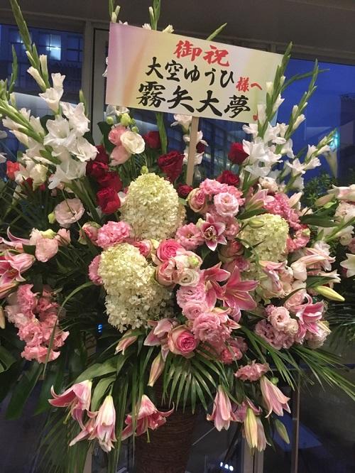 円生花6.jpg