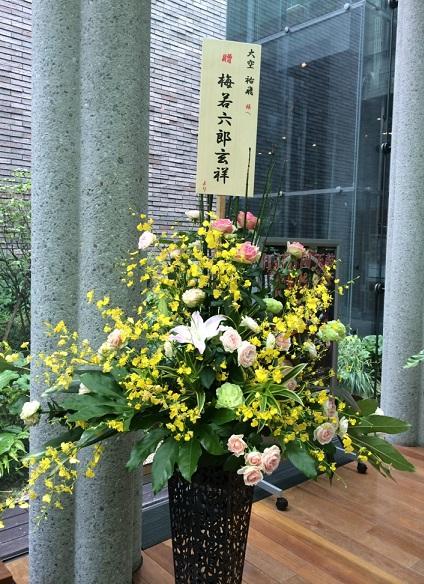 冷蔵庫大阪1.jpg