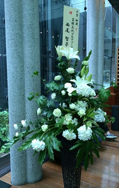 冷蔵庫大阪2.jpg