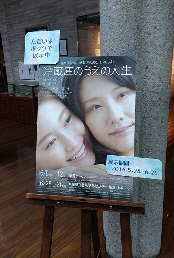 冷蔵庫大阪4.jpg
